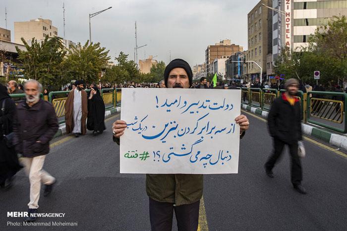 شعارهای یک راهپیمایی؛ دولت زیر تیغ
