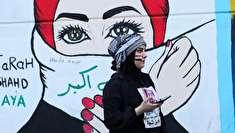 (تصاویر) نقاشیهای دیواری؛ هنر اعتراض در بغداد