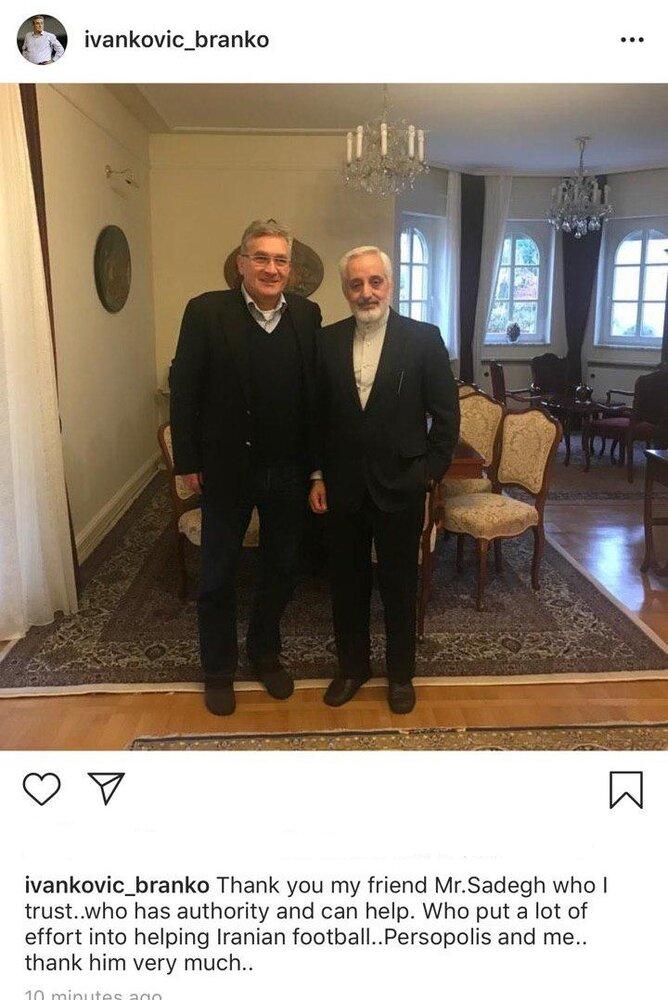 (تصویر) سومین دیدار برانکو با سفیر ایران