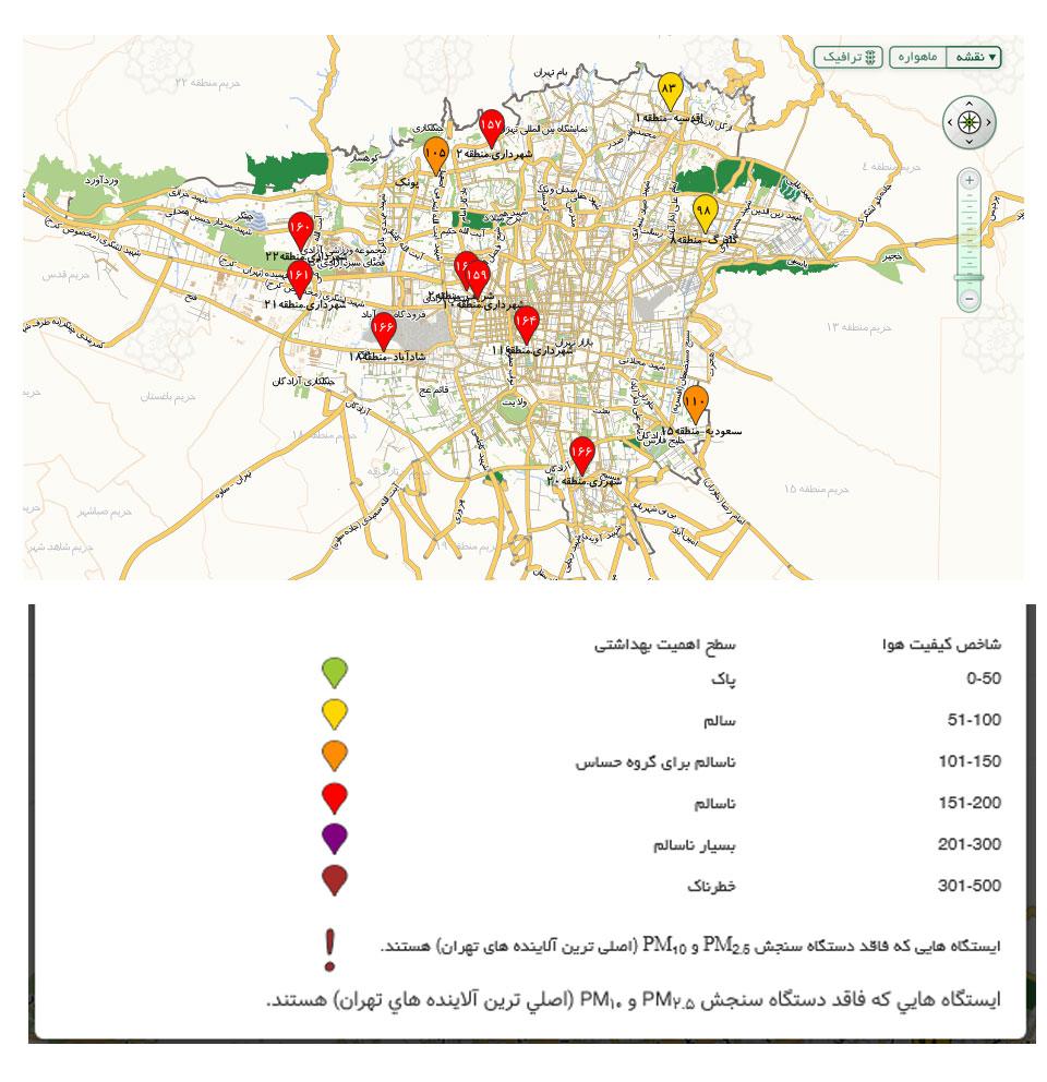 آلودگی هوا همچنان ادامه دارد؛ احتمال تعطیلی مدارس تهران در روز شنبه به دلیل آلودگی هوا
