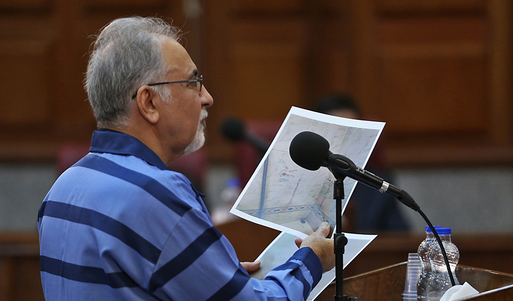 (تصاویر) دادگاه رسیدگی به پرونده قتل میترا استاد