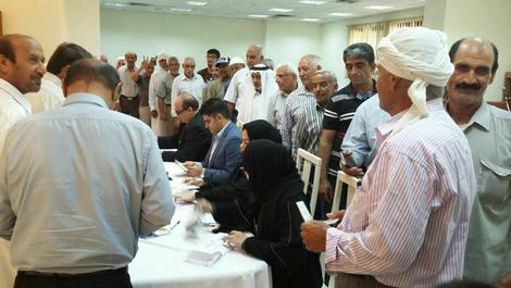 صف رای گیری در دوحه قطر