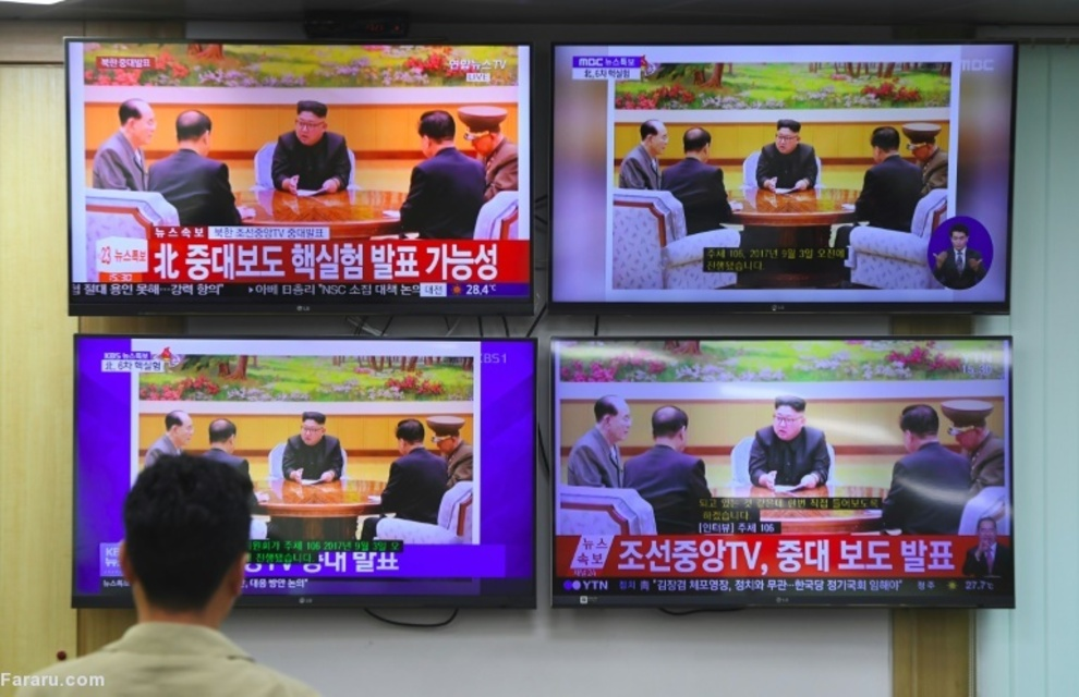 خبر زلزله قوی به دلیل آزمایش هستهای کره شمالی