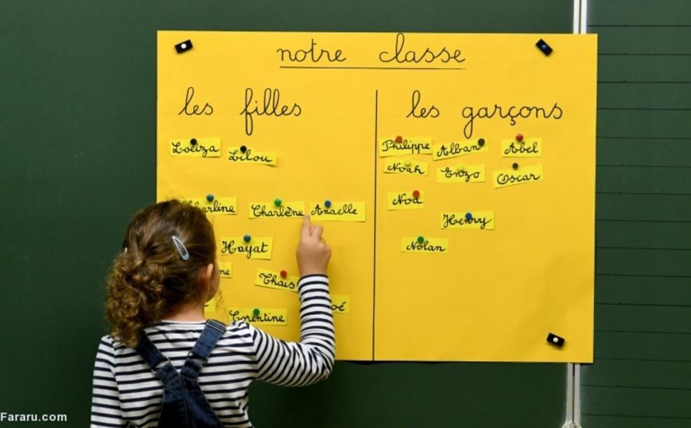 روز آغاز مدرسه در کمپر، شهری در فرانسه