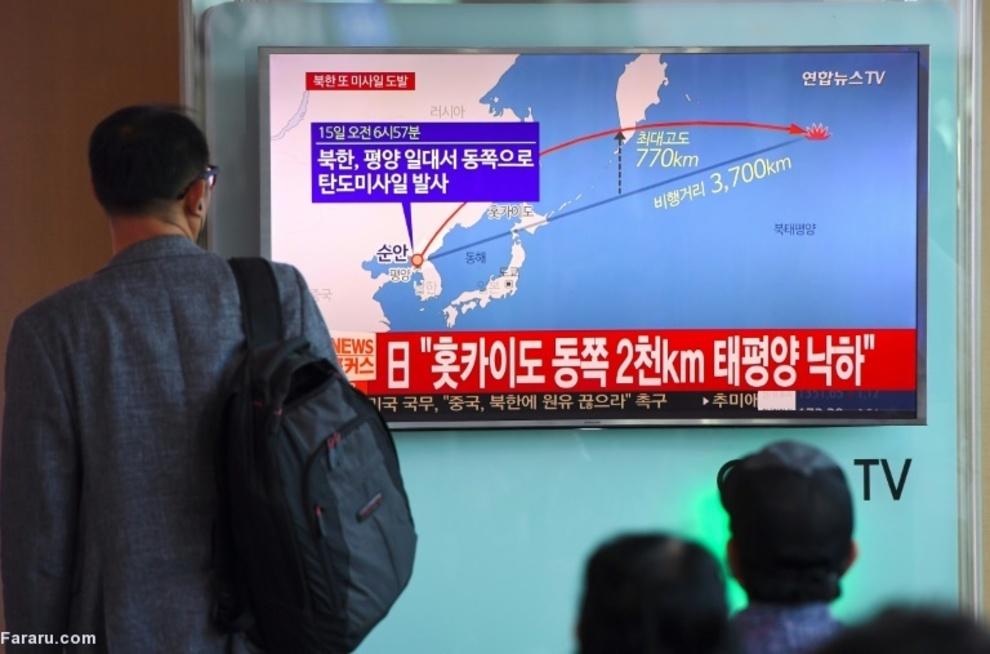 نمایش موشک جدید کره شمالی در ایستگاه قطار در سئول