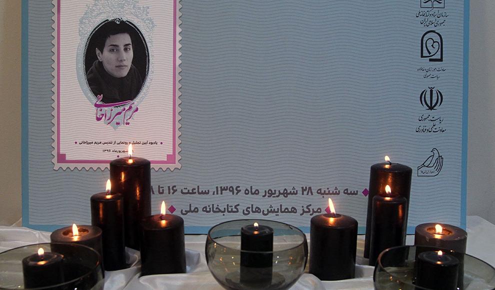 کنسرت «پالت»، «داماهی» و «کماکان»در حمایت از یوز ایرانی. (ایرنا/ مرضیه موسوی)