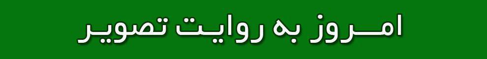 جلسه شورای اسلامی شهر تهران. (باشگاه خبرنگاران/ مجتبی عربزاده)