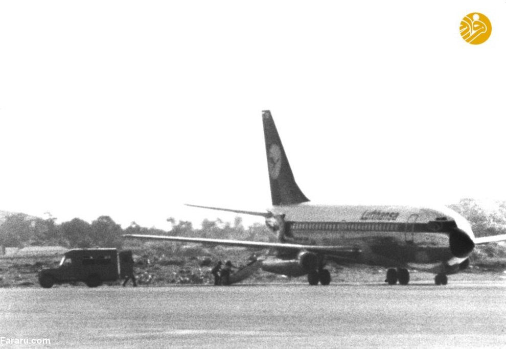 هواپیمای بوئینگ ۷۳۷ لوفتهانزا پس از نجات گروگانها در موگادیشو