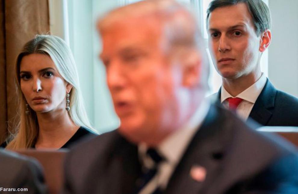 کوشنر و ایوانکا ترامپ در جلسه کابینه در کاخ سفید؛  مفسران میگویند توانایی و مهارت ایوانکا در مدیریت روابط اجتماعی در سطح گسترده، اعتمادبهنفسی به او داده که پدرش هم فاقد آن است.