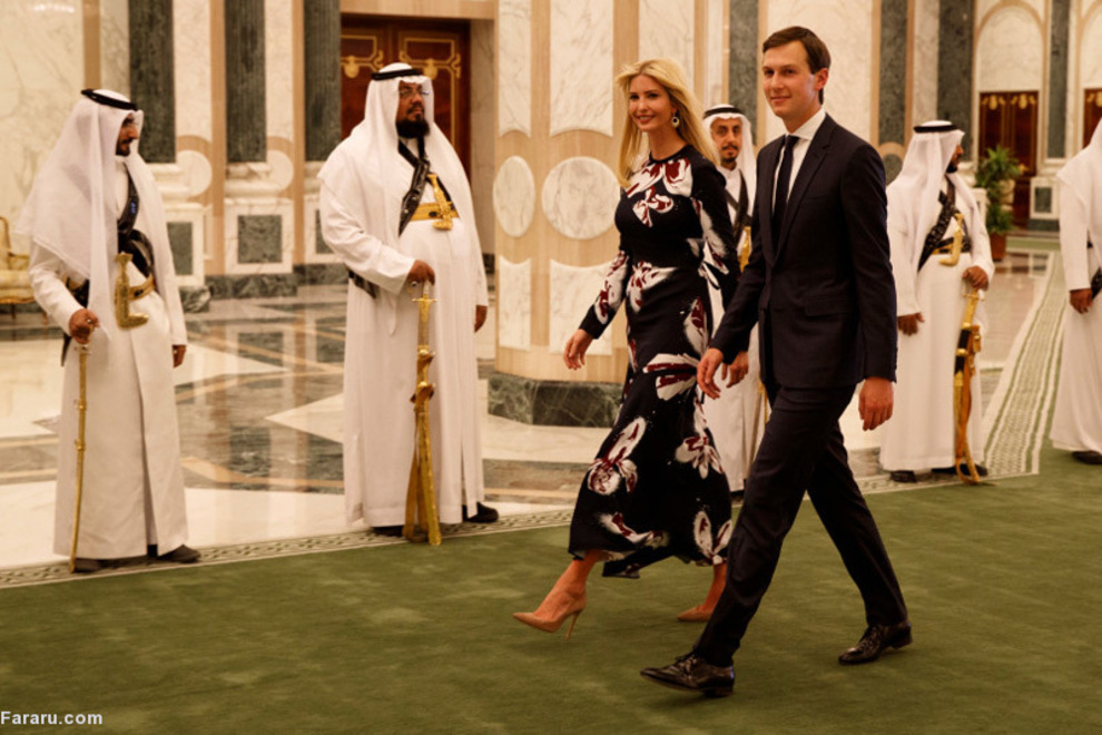 حضور داماد و دختر ترامپ در سفر رئیس جمهور امریکا به عربستان و ضیافت پادشاه این کشور