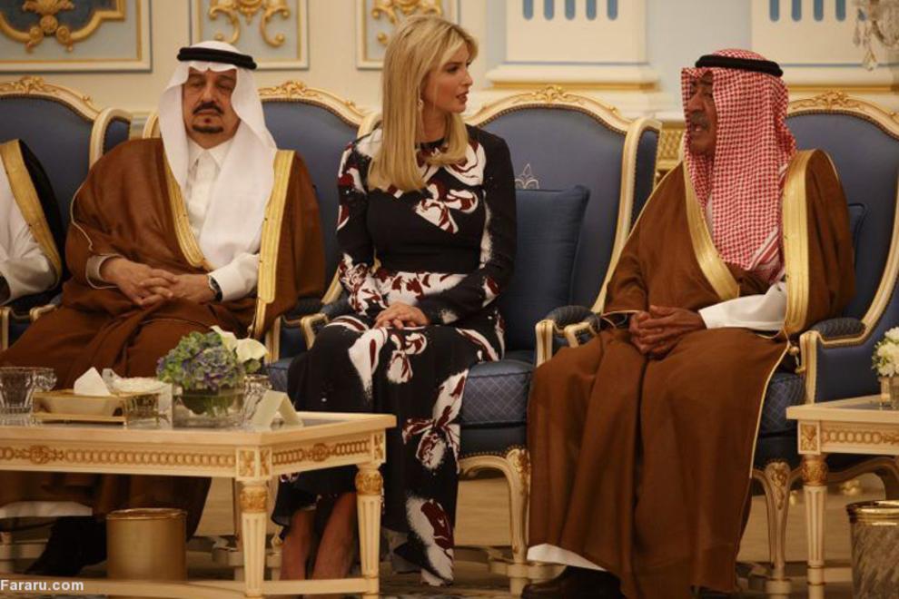 ایوانکا در کنار شاهزادگان سعودی در ضیافت پادشاه عربستان به افتخار سفر دونالد ترامپ به این کشور؛    ایندیپندنت درباره ایوانکا می نویسد: او با بیانی آرام و شمرده کاملا با پدرش تفاوت دارد. در شرایطی که همه اعضای خانواده اغلب اظهاراتی هیجانزده و احساساتی دارند، او خونسرد و بینقص رفتار میکند و مانند یک سیاستمدار محافظهکار الفاظ را به کار میبرد، برخلاف پدرش که با هر سخنرانی یا مصاحبهای یک جنجال به پا میکند.