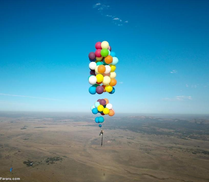 پرواز بادکنکها در آفریقای جنوبی