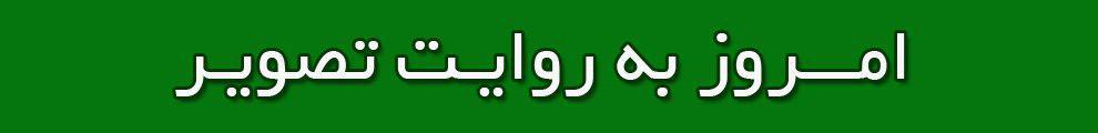 سردار سلیمانی در مراسم چهلمین روز ارتحال آیت الله حائری شیرازی. (امین برنجکار/مهر)