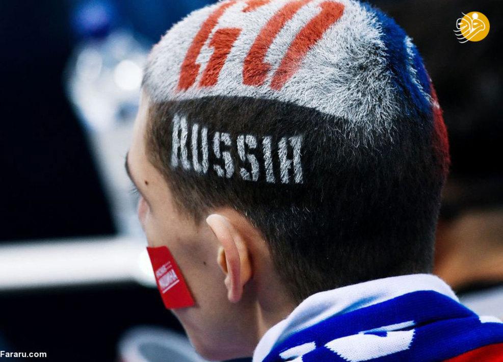 هوادار روسیه در بازی های المپیک زمستانی