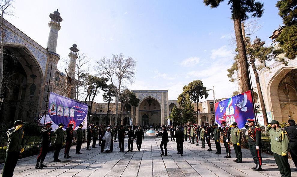 مقامات در ختم شهدای خیابان پاسداران ناجا