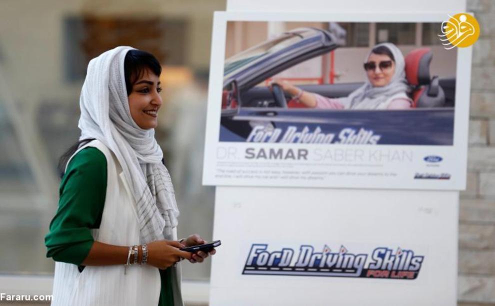 هیجان زنان عربستانی در مراکز آموزش رانندگی
