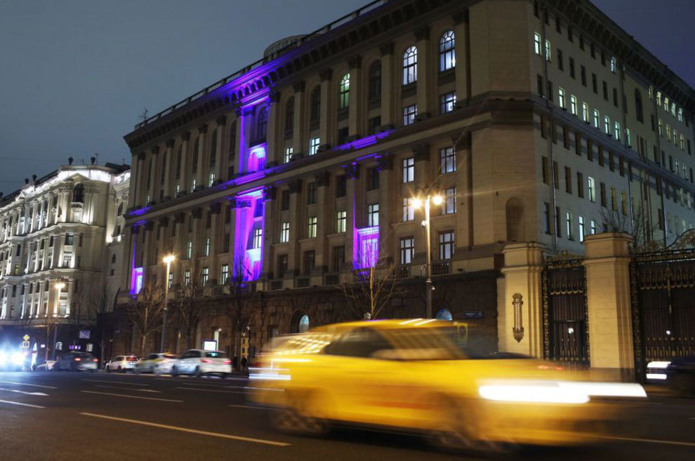 آبی رنگ شدن ساختمان وزارت تحصیلات و علوم  روسیه در مسکو