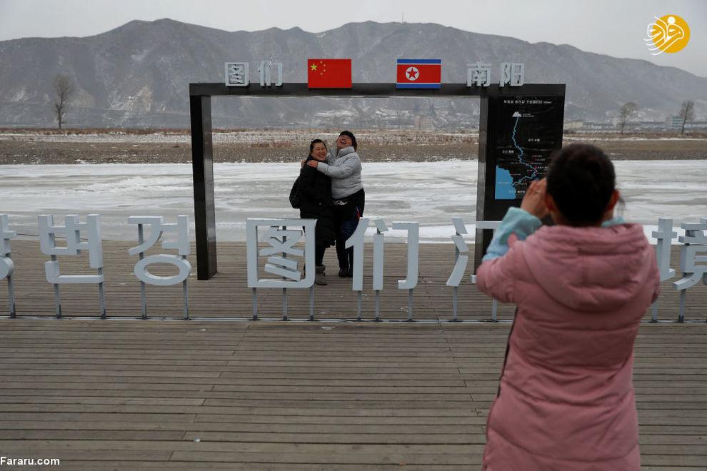 عکاسی گردشگران در مرز چین و کره شمالی از همدیگر