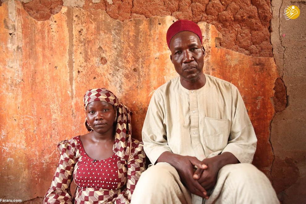 عایشه در کنار همسرش محمد