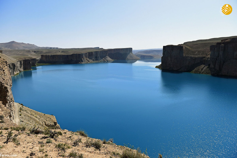 دریاچه بامیان در تاریخ نوزده ژوئن دو هزار و پانزده<br />