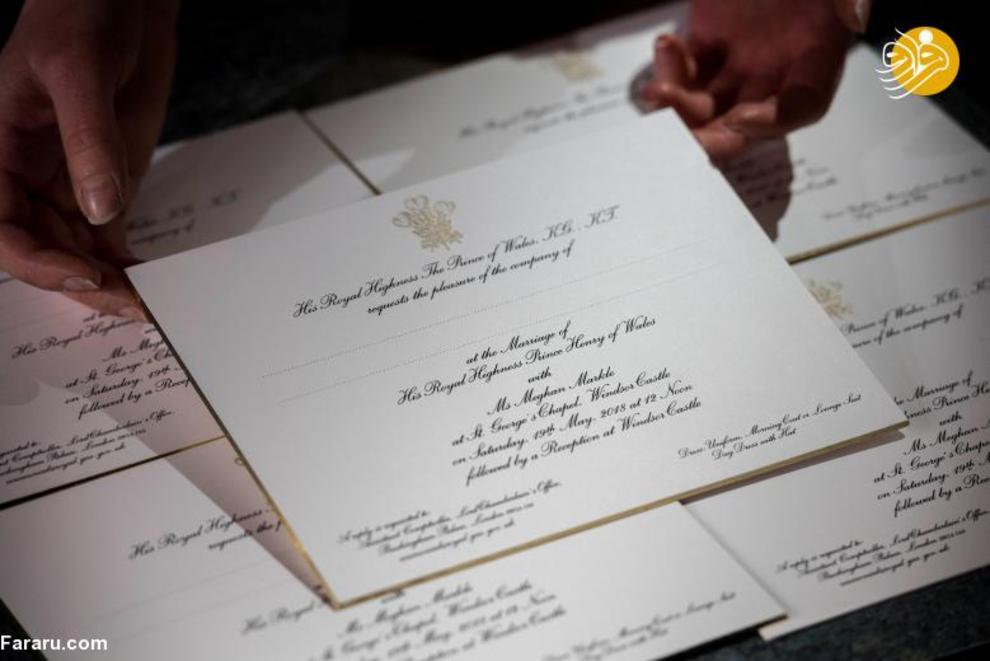 دعوتنامه مراسم ازدواج