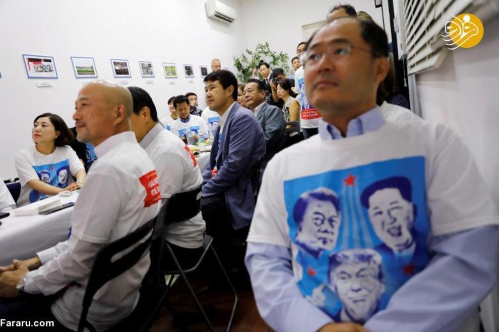 کرهای ها در حال تماشای دیدار تاریخی ترامپ و اون در سنگاپور