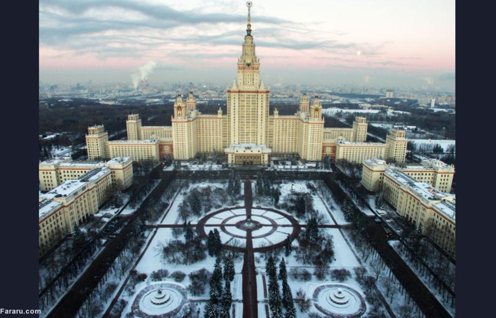 نمایی از ساختمان اصلی دانشگاه دولتی مسکو