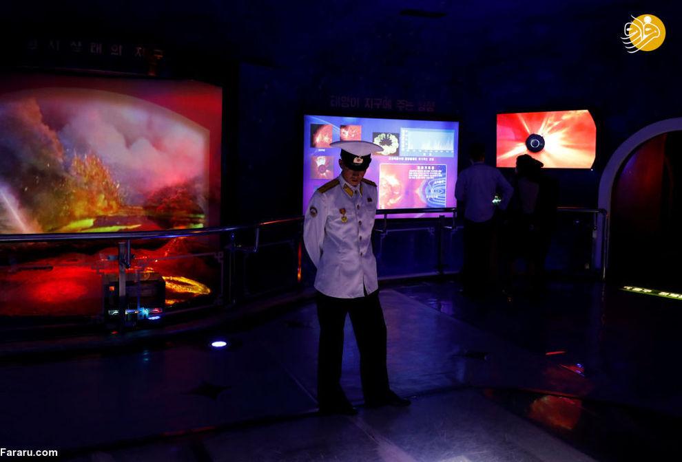ملوانی در موزه تاریخ طبیعت در پیونگیانگ