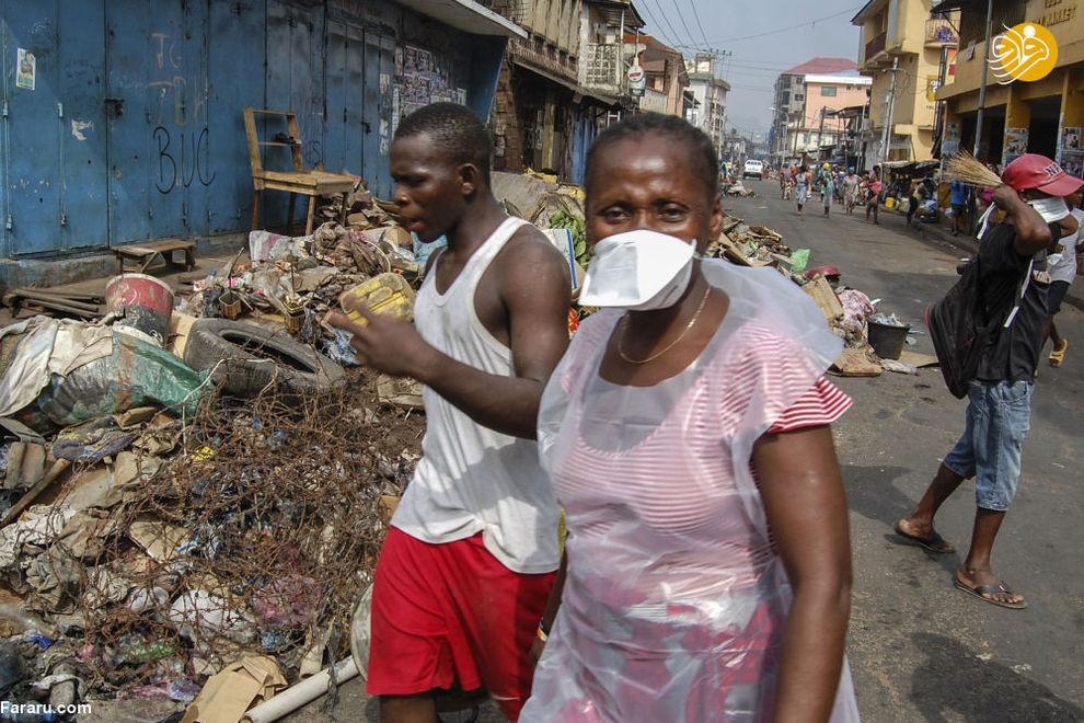 اهالی سیرالئون