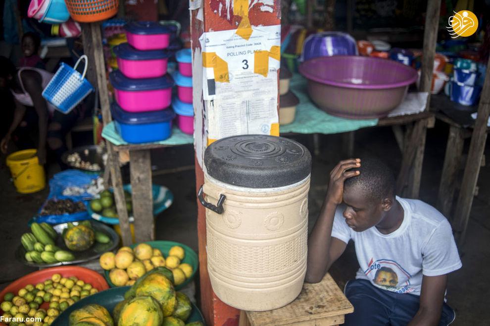 مونروویا، لیبریا