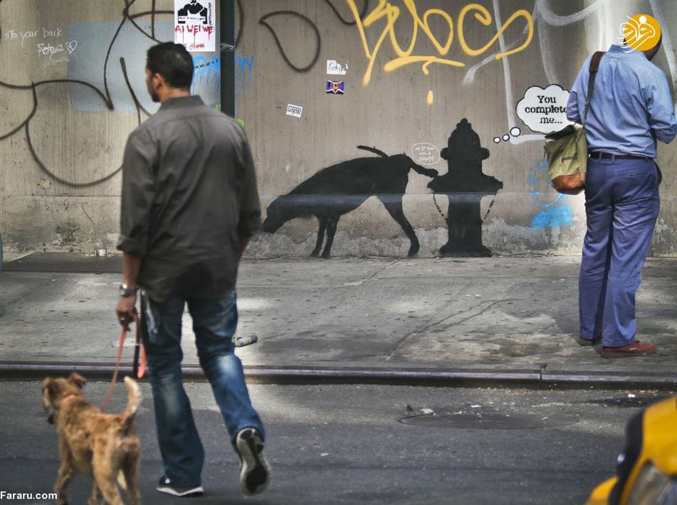 گرافیتی بنکسی در نیویورک