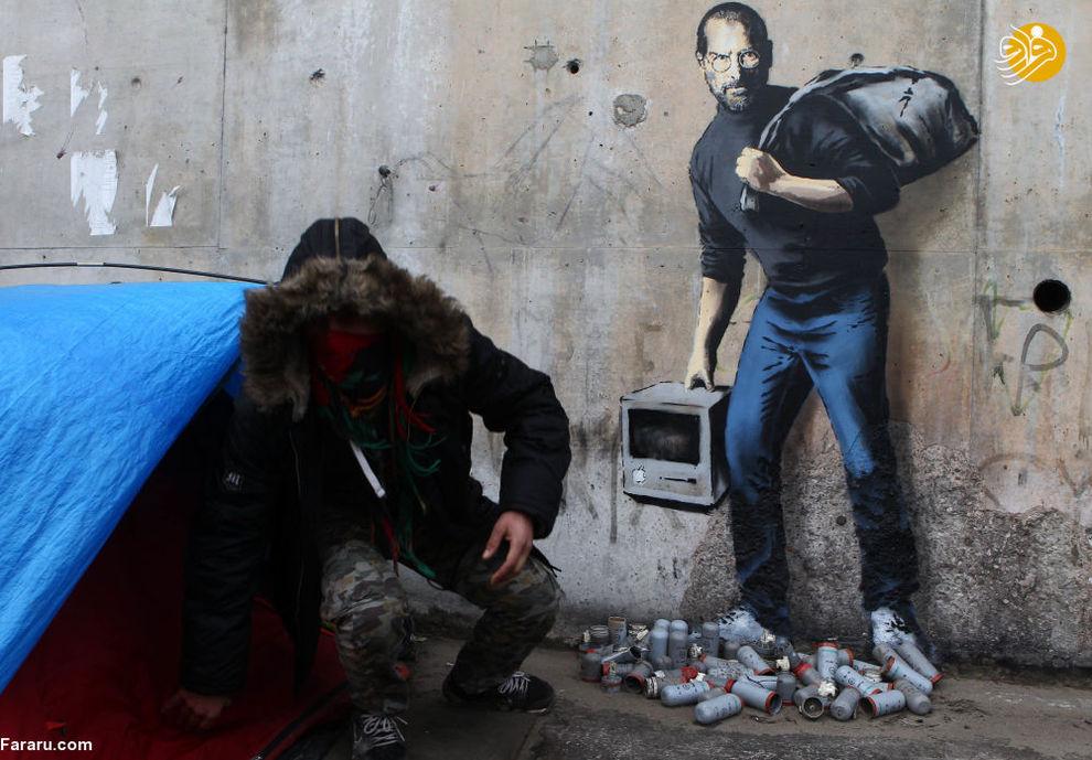 گرافیتی بنکسی با تصویر استیو جابز