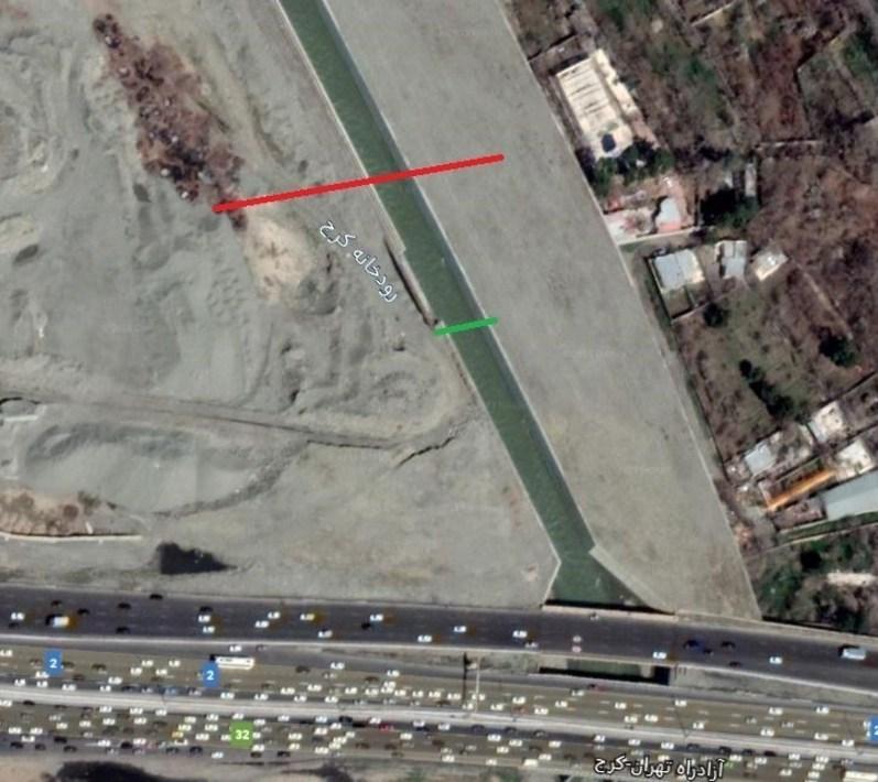 خط قرمز: حریم سابق رودخانه کرج / خط سبز: حریم جدید رودخانه کرج؛ محدوده عبور از زیر اتوبان تهران_کرج