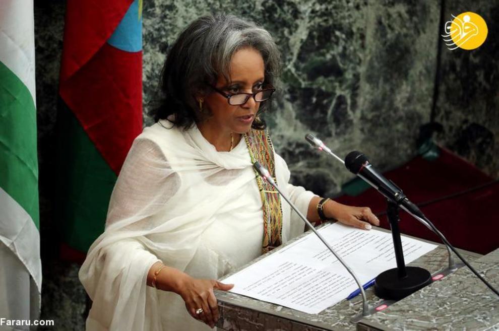 سهله ورک زوده رئیس جمهور اتیوپی، شروع کار از 25 اکتبر 2018