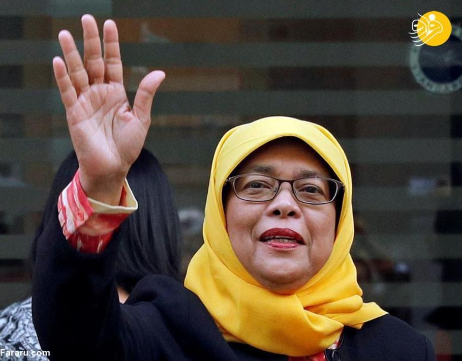 حلیمه یعقوب رئیس جمهور سنگاپور، شروع کار از 14 سپتامبر 2017