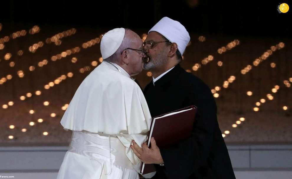 ملاقات پاپ فرانسیس رهبر کاتولیک های جهان و احمد الطیب شیخ الازهر مصر در ابوظبی امارات